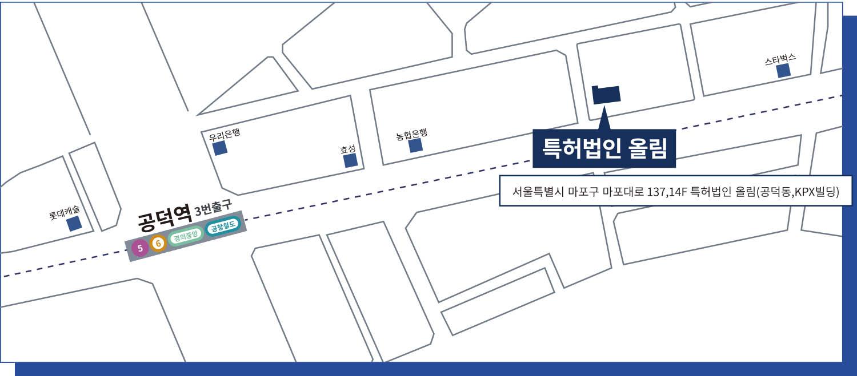 서울특별시 강남구 봉은사로 633, 3층 (삼성동, 용진빌딩)